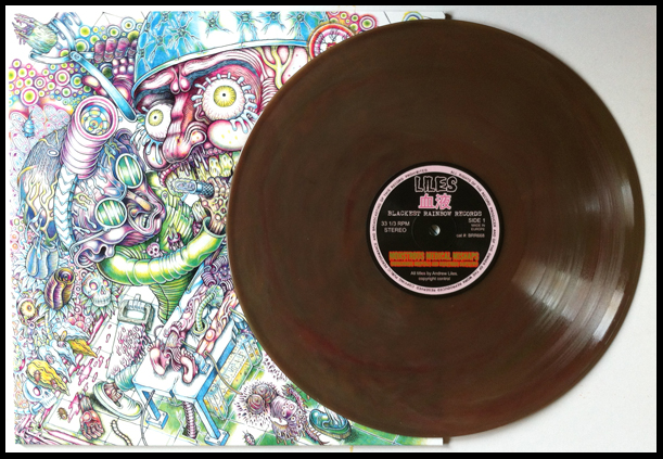'Stool Sample' version, pressed on transparent brown vinyl. Edition of 26 copies.